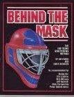 Behind the Mask by Brand: Polestar Pr
