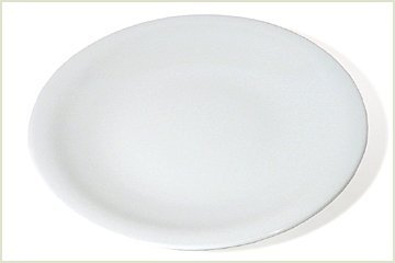 KAHLA Update Plate Flat 10-1/2 Inches, White Color, 1 Piece