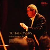 チャイコフスキー:バレエ音楽「白鳥の湖」ハイライツ