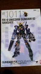 GUNDAM FIX FIGURATION METAL COMPOSITE RX-0 ユニコーンガンダム2号機 バンシィ 新品 ユニコーン ガンダム B07S1D4R1B