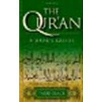 The Qur'an: A User's Guide by Esack, Farid [Oneworld Publications, 2005] (Paperback) [Paperback]