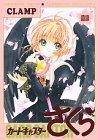 Card Captor Sakura Illustrations Collection Vol. 2 (Kado Kyaputa Sakura Irasuto-Shu) (in Japanese) by CLAMP