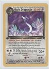 Pokemon - Dark Dragonair (Pokemon TCG Card) 2000 Pokemon Team Rocket Booster Pack [Base] 1st Edition #33 (Booster Team Pokemon Rocket)