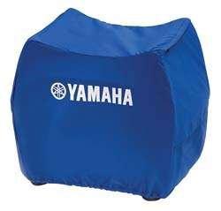 yamaha generator cover - 6