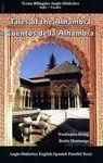 img - for Cuentos de La Alhambra/ Tales of the Alhambra (Bilingual Novels) (English and Spanish Edition) book / textbook / text book