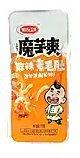 Wei Long- HOT Konjac (Hot) 22g x 20bags