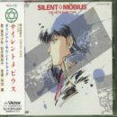 Silent Mobius: The Motion Picture (1991 Anime Film)