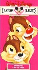 Walt Disney Chip Dale - 7