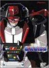 星銃士ビスマルク DVD-BOX 1 B000063L1N