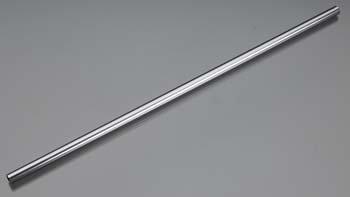 Heli Max Axe CP 2.4 Tail Boom, Aluminum Gun Metal ()