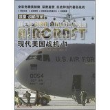 Read Online 100% brand new modern U.S. warplanes R : 1(Chinese Edition) PDF