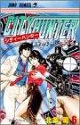 シティーハンター (第6巻) (ジャンプ・コミックス)