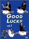 GOOD LUCK!!(1) [DVD]