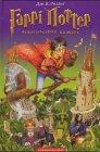 Гаррі Поттер і філософський камінь (Гаррі Поттер, #1)