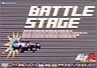 頭文字<イニシャル>D Battle Stage