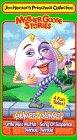 Mother Goose Stories: Humpty Dumpty [VHS]
