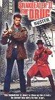 Snake Eater 2: Drug Buster [VHS]
