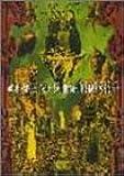聖飢魔II/DEVIL BLESS YOU! ~聖飢魔II FINAL WORKS~ (バンド・スコア)