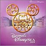 東京ディズニーシー ドラマティック・ディズニーシー2004(CCCD)