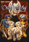 Ogre Battle 64 Person of Lordly Caliber walk-through (Kodansha game BOOKS) (1999) ISBN: 4063393518 [Japanese Import]