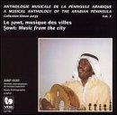Musical Anthology of Arabian Peninsula 3