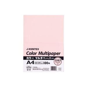 (業務用100セット) ジョインテックス カラーペーパー/コピー用紙 マルチタイプ 【A4】 100枚入り コスモス A180J-7 B07PGCY6HN