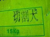 ラオス備長炭、切割大15㎏x2(2箱セット販売) B06XK5B7FF