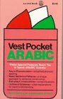 Vest Pocket Arabic, Cortina Staff and Richard D. Abraham, 0805015140