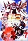 BRIGADOON まりんとメラン 7巻 [DVD]