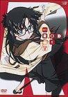 R.O.D-READ OR DIE- 第1巻 [DVD]