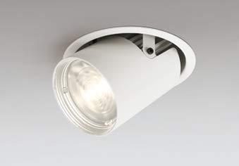 ODELIC LEDダウンスポットライト CDM-T70W相当 オフホワイト 34° 埋込穴Φ125mm 電球色 3000K 専用調光器対応 XD402536 (電源調光器リモコン信号線別売) B07PMPGGLJ