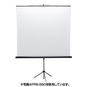 サンワサプライ プロジェクタースクリーン(三脚式) PRS-S80 B01CXDXIO6