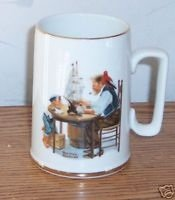 Norman Rockwell Museum Cup, for a Good Boy Cup