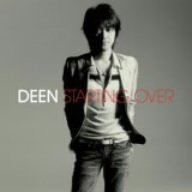 Starting Over (DEENの曲)