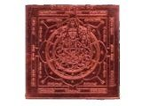 The Health and Spirituality Yantra