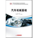 Download Auto mechanics basis of secondary vocational education a national demonstration school textbook features(Chinese Edition) ebook
