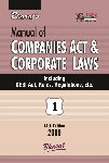 MANUAL OF COMPANIES ACT & CORPORETE LAWS 2VOL SET, 2009 ebook