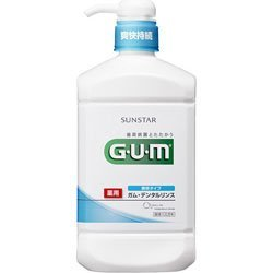 (Sunstar) Gum Medicated Dental Rinse Refreshing type 960ml x 20 pieces