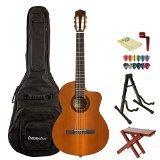 cordoba-c5-ce-acoustic-guitar-pack