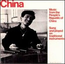 Image of Music from the Peoples Republic/China