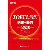 TOEFL word root + Associative Memory : Michael Yu 118