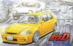 Initial D series 14 Civic Type R Ninomiya Daiki specification (japan import)