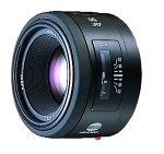 Minolta AF 50mm F1.7 RS Full frame Lens (Minolta Adapter)