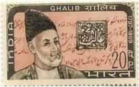 Sams Shopping Mirza Ghalib Personality Poet Ghazal 20 P Stamp (Mirza Ghalib Best Ghazals)