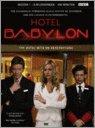 Hotel Babylon - Series 1 All 8 Epiodes R2