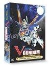 Mobile Suit Victory Gundam (TV) : Complete Box Set (DVD)