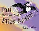 Pili the Iwa Bird Flies Again, Gail Omoto and Jan  Dill, 1933835192