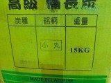 ラオス備長炭 小丸15kgx6 90kg Lサイズ 直2~3Cm B00EYV3II2