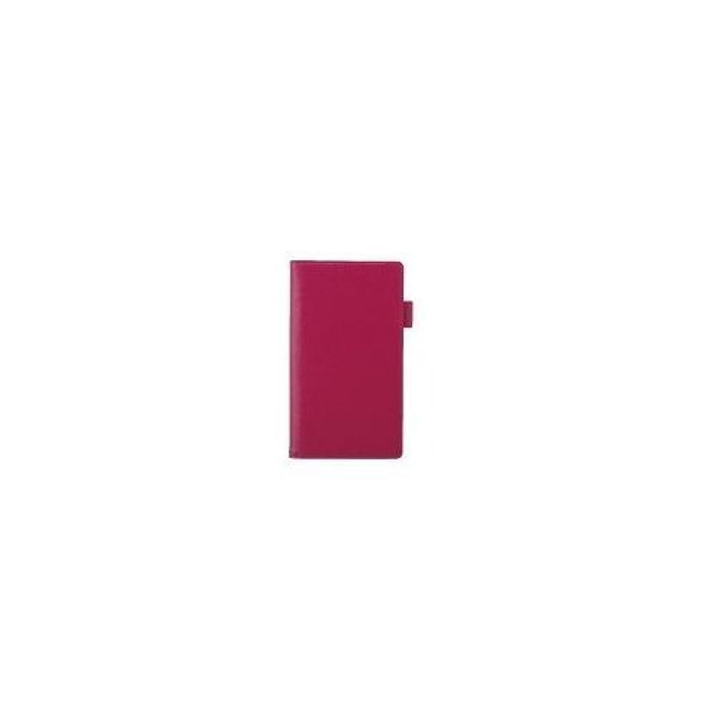行超高層ビル日帰り旅行にクーリア ハッピーメイクダイアリー 手帳 2019年 A6 マンスリー ウィークリー フェアリー 人魚姫 38007 (2018年 12月始まり)