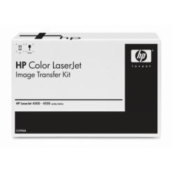 HP C4197A Fuser Kit for Laserjet 4500 Series
